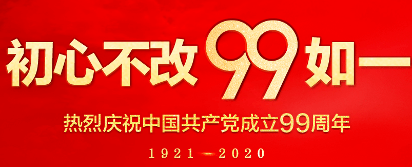 中国共产党党员总数9191.4万