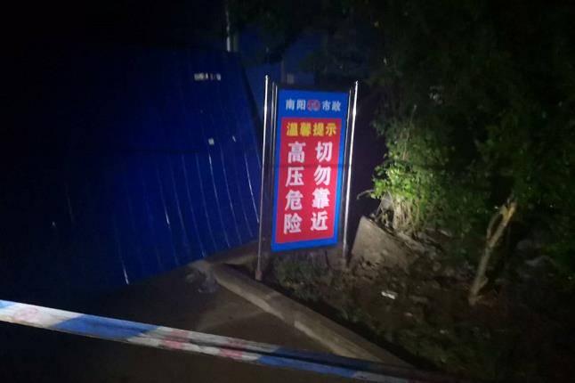 河南南阳一污水管道提升项目工地发生坠井事故,致3人死亡