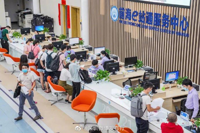 前海:国际一流创新创业热土