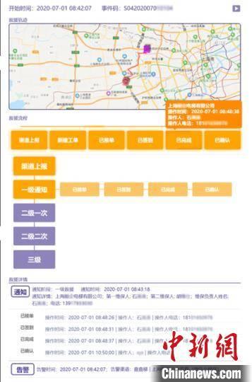"""上海推出""""智慧电梯码"""" 实现多功能""""一码通识"""""""