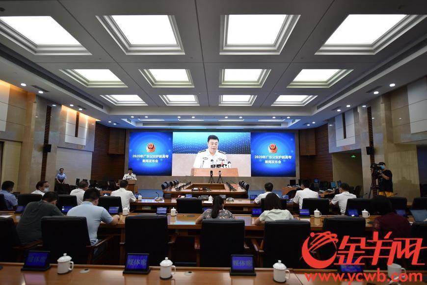 为2020高考护航!广东公安推智慧防控28项举措,做好涉考疫情应急处突准备