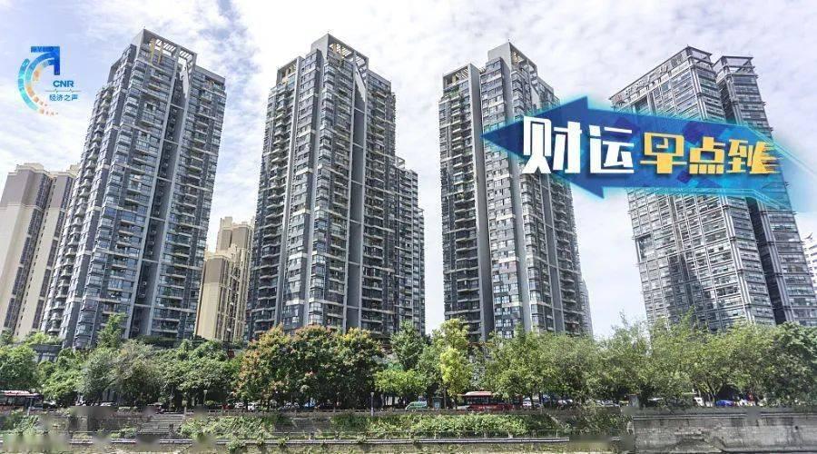未来房价怎么看?央行:超五成居民预期不变