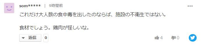 突发!日本中小学3400人食物中毒!被神话的校餐被打脸了?