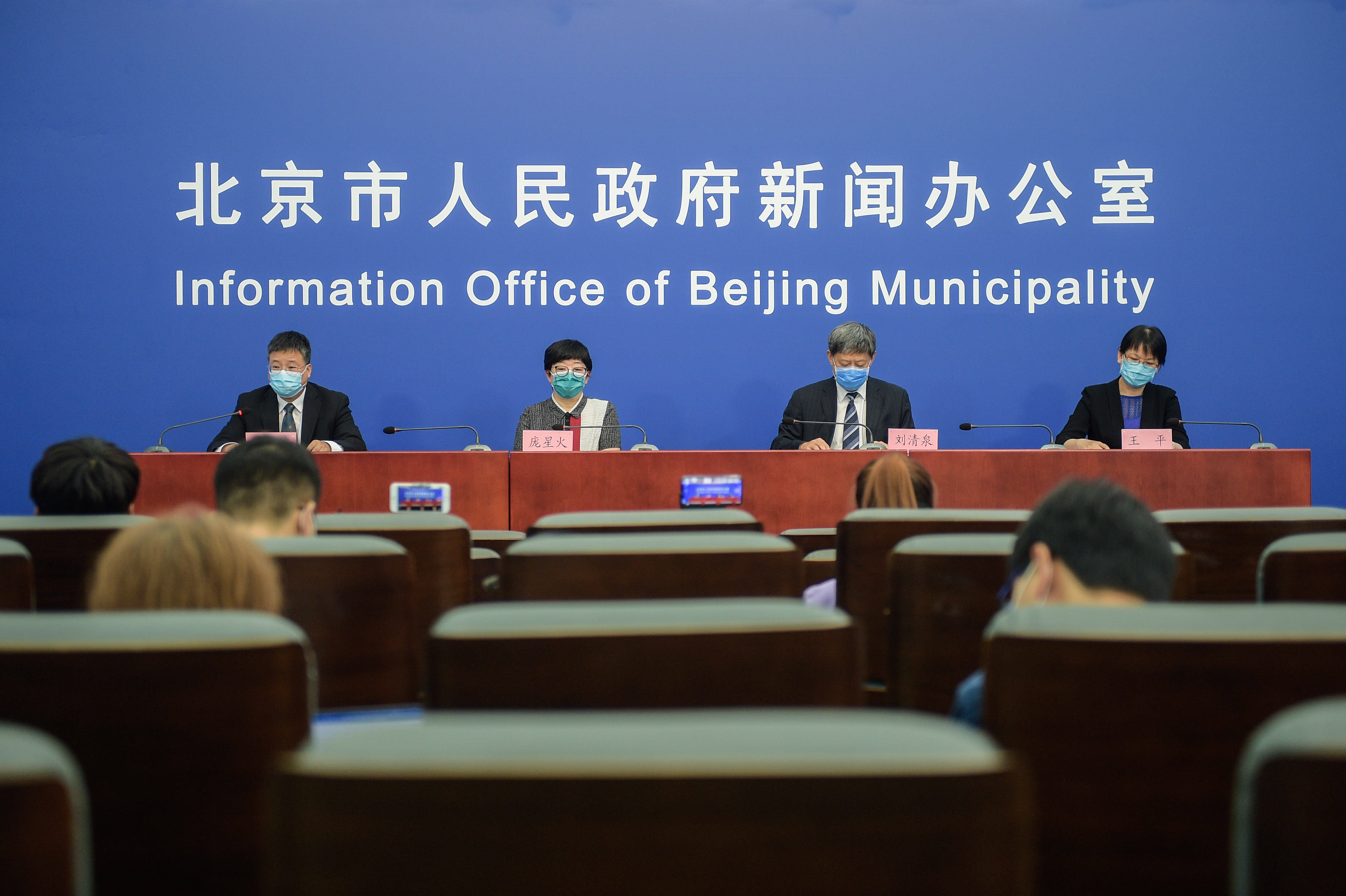 北京举行疫情防控工作新闻发布会