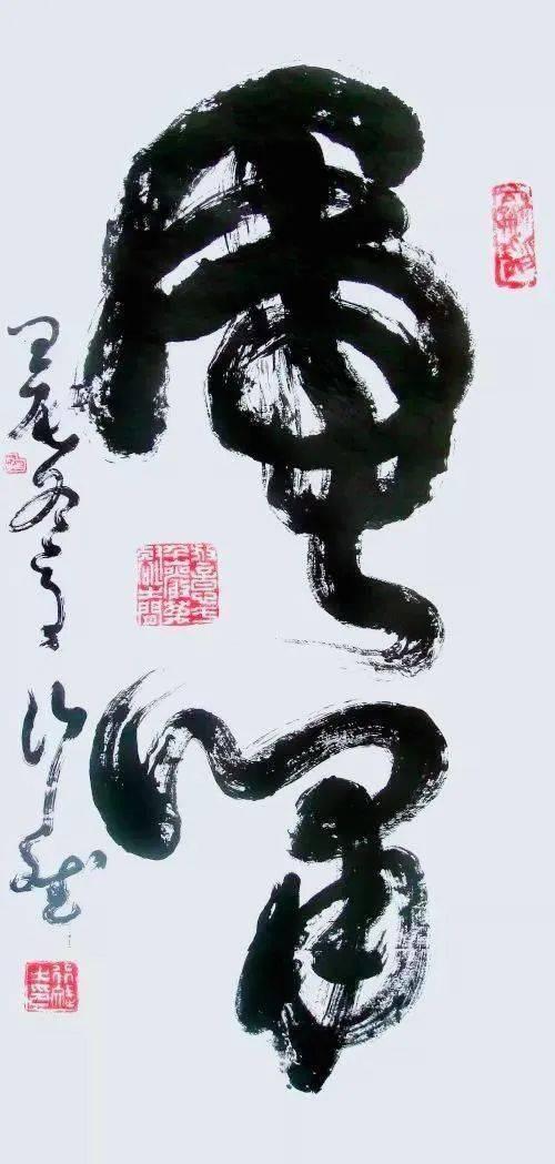 """书圣是指哪位书法家_江湖书法家自称""""伟大的书圣"""",网友:人不要脸,神仙难管_印圣"""