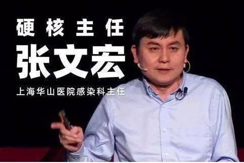 张文宏:想要有好的心肺功能和免疫力,就需要定期运动