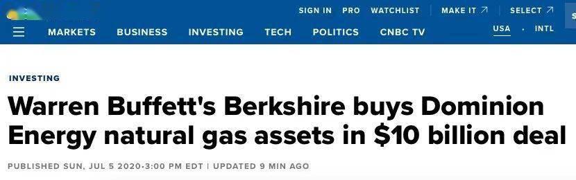 巴菲特终于出手了,砸680亿买下这公司…