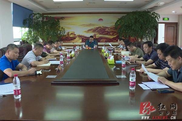 安乡:陈德主持召开今年第六次防汛会商会。