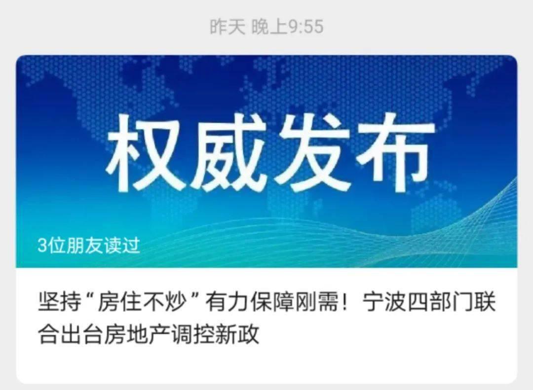 炒房客懵了!杭州、东莞之后,又一城升级楼市限购!6月新房涨幅领跑全国