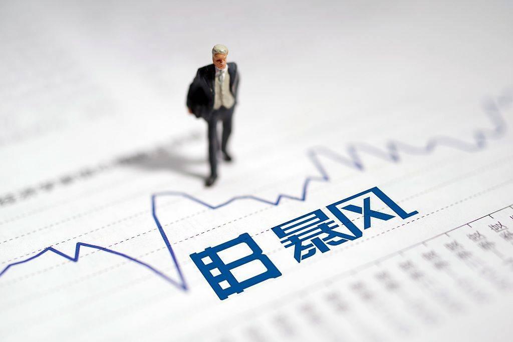 股票于今日起暂停上市暴风集团退市进入倒计时