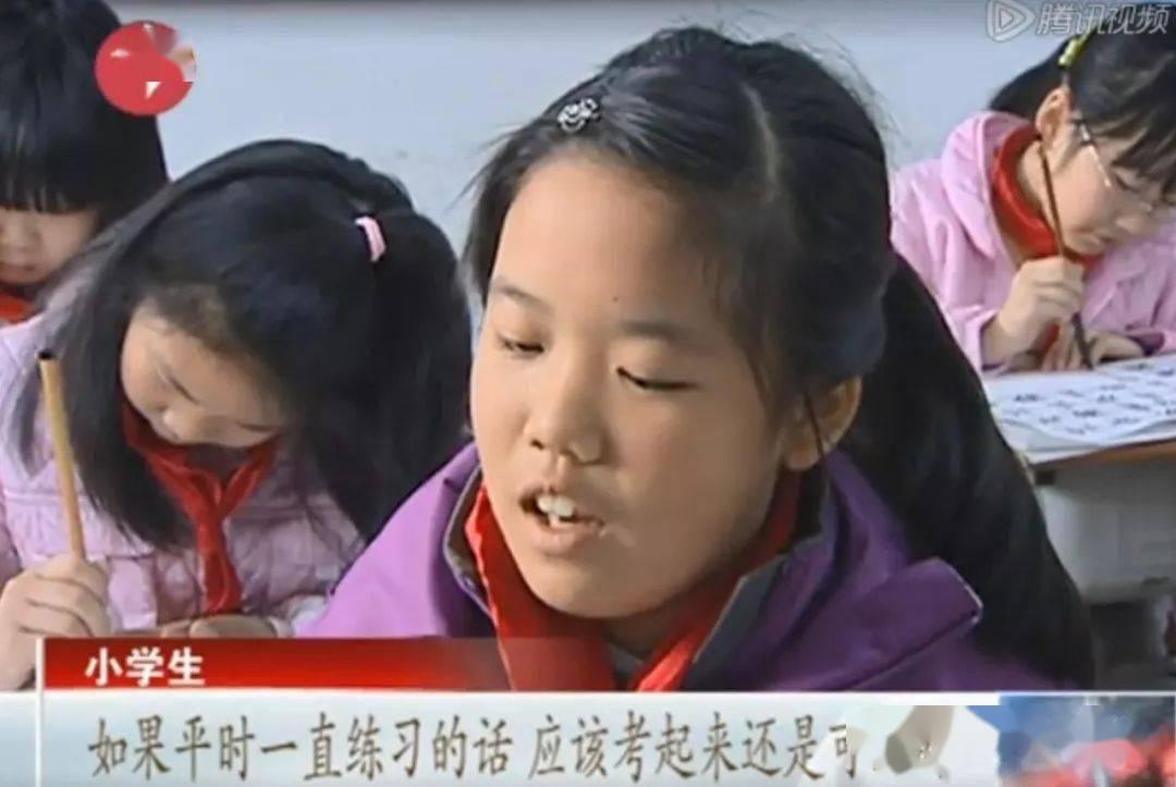 上海教育新规:书法课和语数外同样重要!
