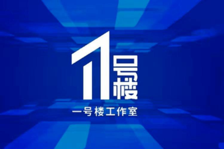 温国辉:推动制造业创新发展,增强经济增长内生动力