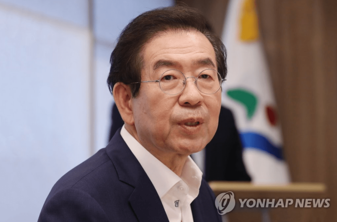 突发!韩国首尔市长失联,女儿称其留下疑似遗言
