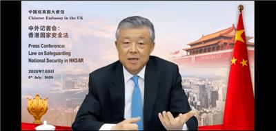 刘晓明大使:中国从未干涉英国内政,如果有,请你拿出证据来_英国新闻_英国中文网