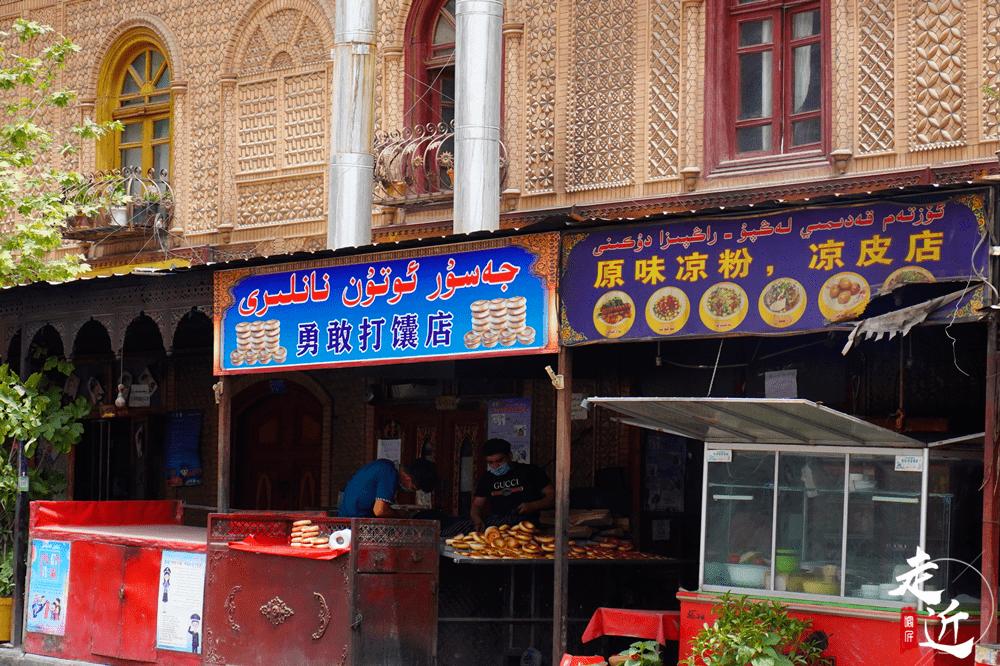 赶快来看吧:喀什《打出一条街》!