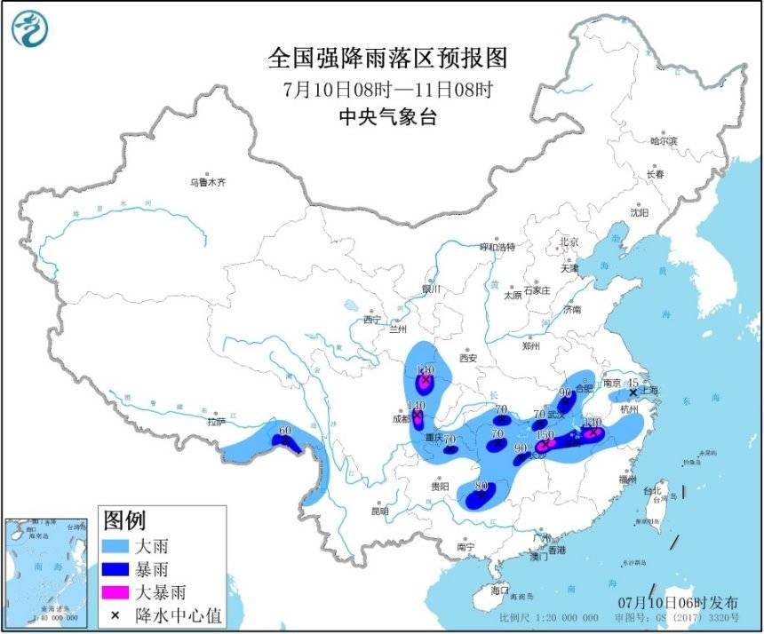 中央气象台发布暴雨黄色预警 13省份局部有大到暴雨