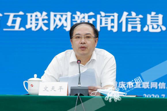 互联网|重庆7家单位新获互联网新闻信息服务许可
