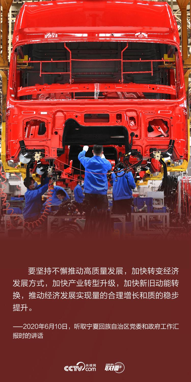 """联播+   稳步复苏!习近平为中国经济提出这些""""决胜指引"""""""