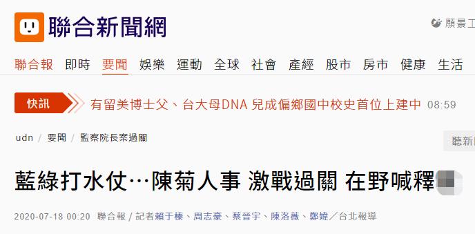 """baiud.com蓝绿又""""混战"""",昨天打水仗"""