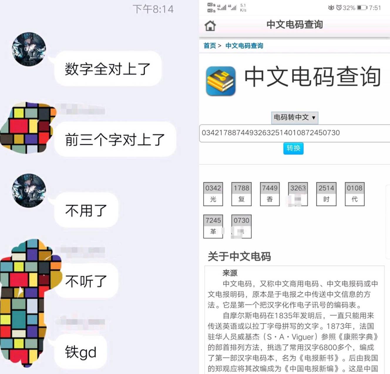 """作品被曝暗藏""""港独""""口号,台游戏音乐总监离职"""