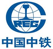 2019年度中国中铁三级公司排行榜!