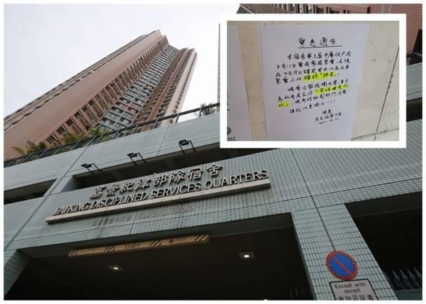 雷人舞蹈香港2名滤水厂工人确诊新冠肺炎