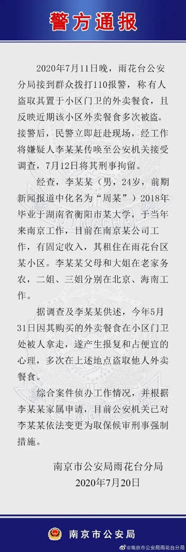 深圳40年:生命有极限,生态无极限