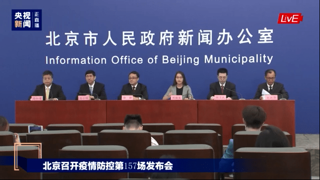 """中风险地区清零!一图速览北京""""降级""""后社区防控新要求"""