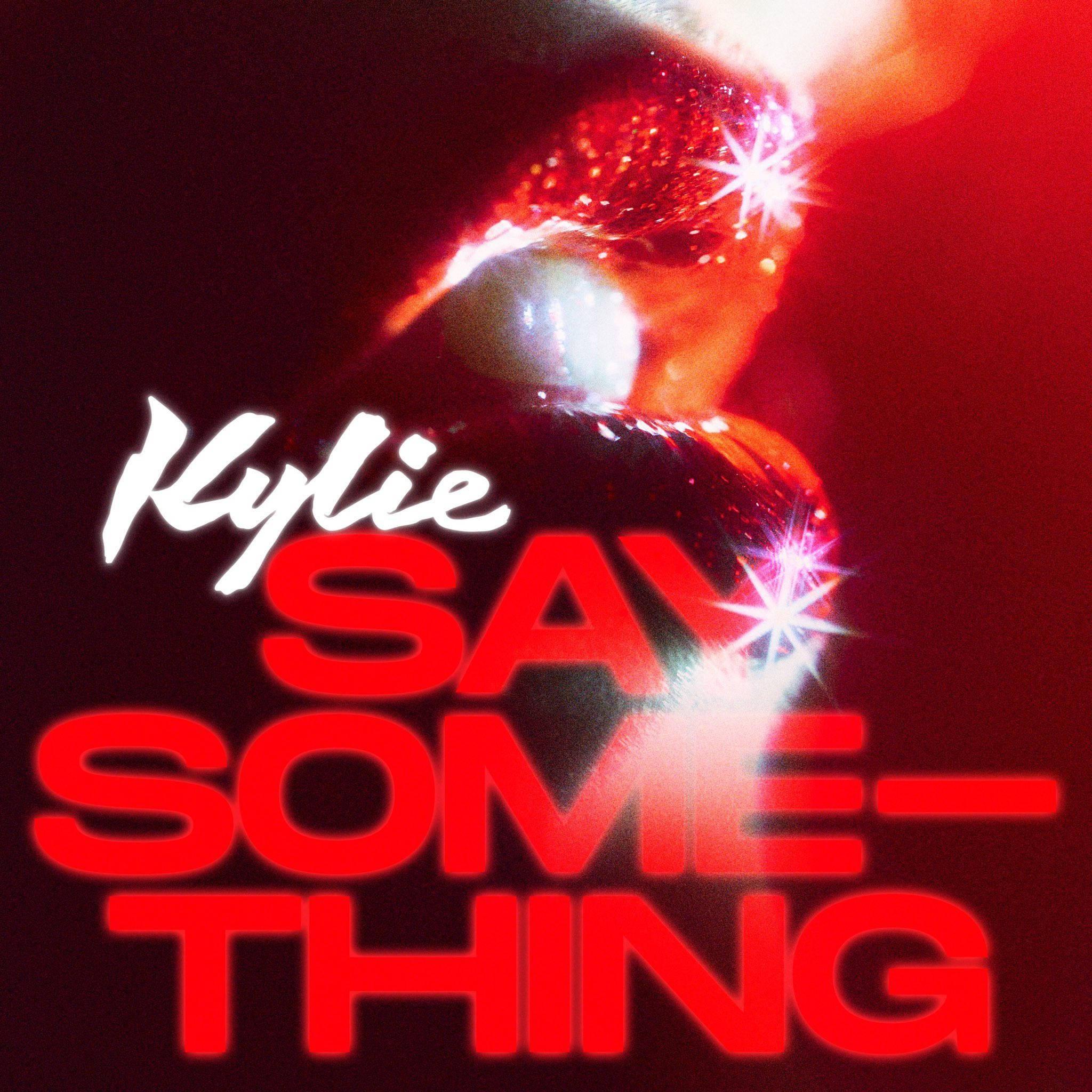 挊是什么意思凯莉·米洛11月发行新专辑,