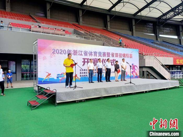 """浙江举行疫情以来首场体育竞赛拉开""""复赛""""序幕"""