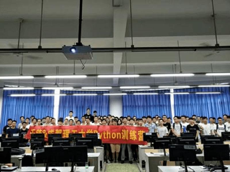 刘恒老师到场四川省高校青年教师教学竞赛荣获
