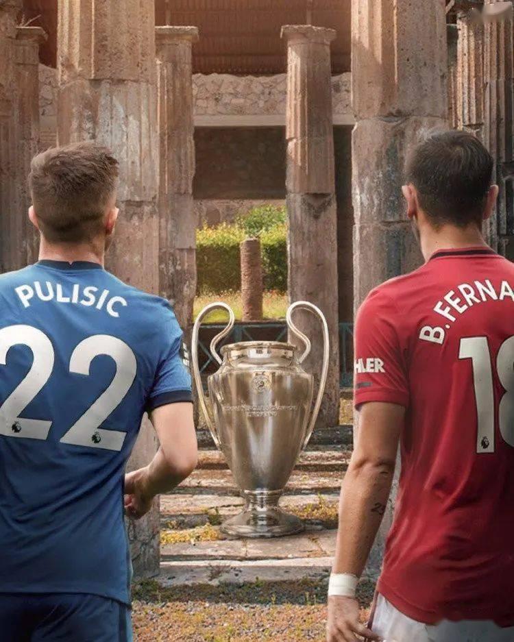英超大结局来了!曼联蓝军进欧冠,维拉1分优势保级