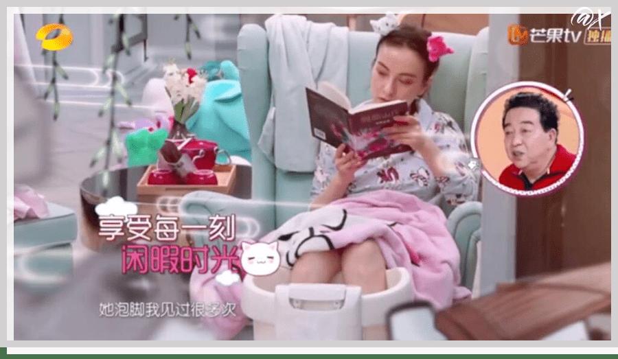 """吴昕被曝领证结婚啦?经历""""换头""""变美后人生果然能开挂!"""