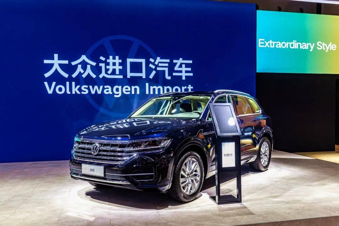 大众进口汽车登上第23届成都国际车展