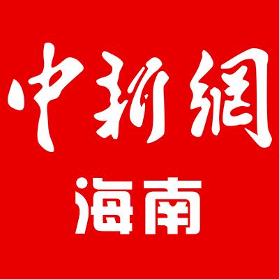 中国体育彩票下载安装:疫情下香港副食运输:一如既往 餐桌有保障