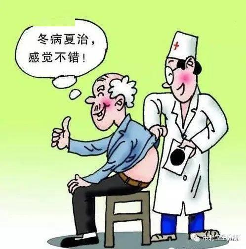 【三伏养生节&养生保健宣传月】(十三)过敏性鼻炎的冬病夏治