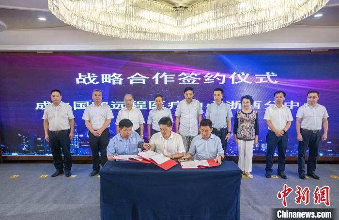 国家远程医疗中心浙西分中心落地建德 5G技术为行业添翼