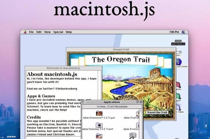迪卡侬儿童自行车Mac OS 8被打包成应用程
