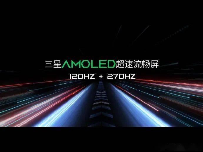 微生物燃料电池【新机】黑鲨3S游戏手机