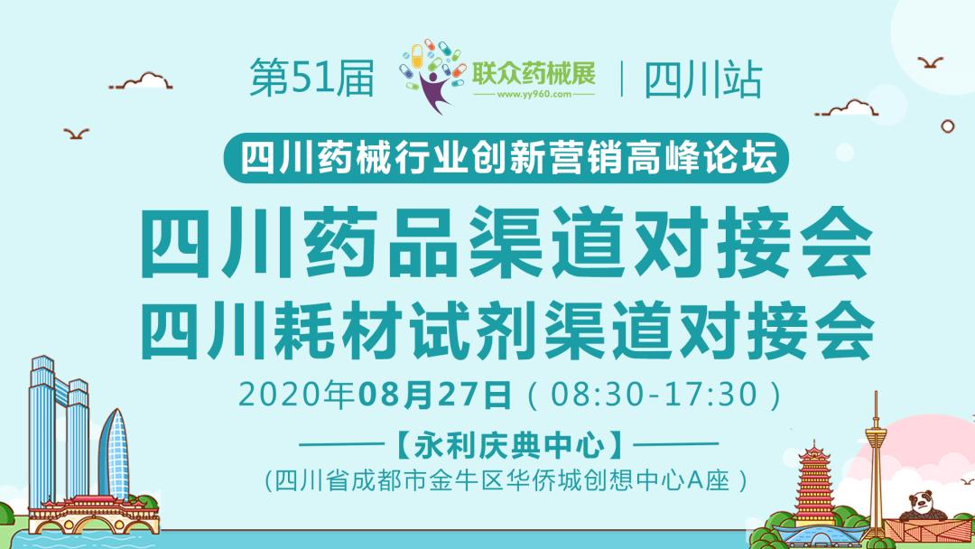 【贝博app】 福建医保重点监控(关注)药品清单 53个品种被纳入(附明细)