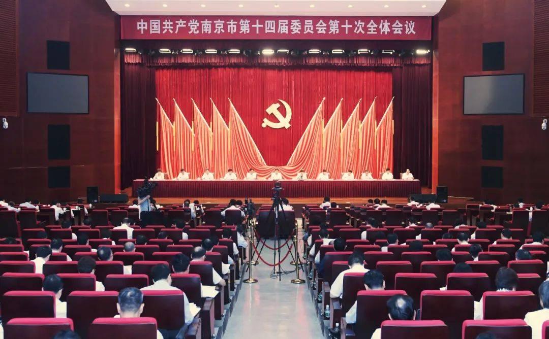 南京上半年GDP首次跻身全国十强,