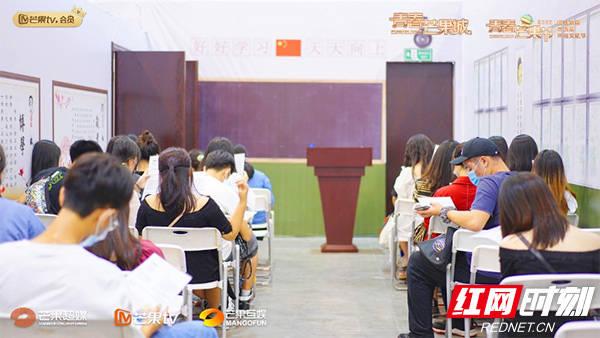 互动|网聚潇湘丨明侦、密逃、姐姐……和芒果崽一起嗨玩这座城!