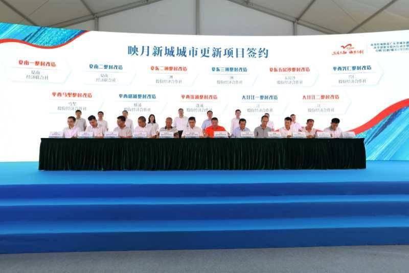 """广东桂城""""三生融合""""推进城乡融合高质量发展"""