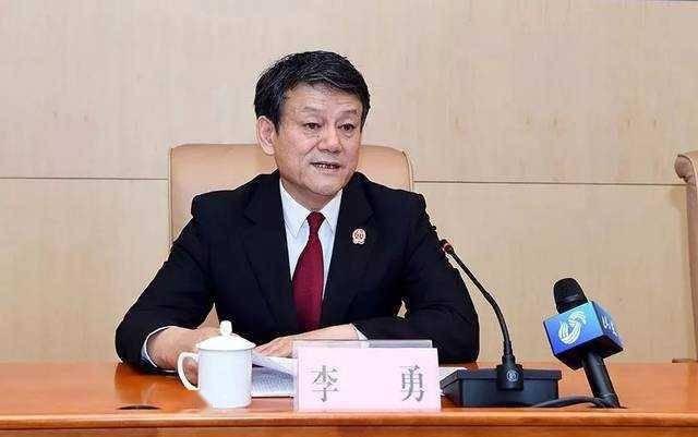 山东高院原副院长李勇受贿2241万 一审获刑十二年半