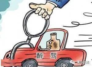 执迷不悟!潢川的一名男子在五年前因酒后驾车