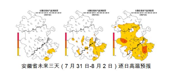 淮北芜湖人均gdp近20年比较_芜湖,打响 第二城 保卫战
