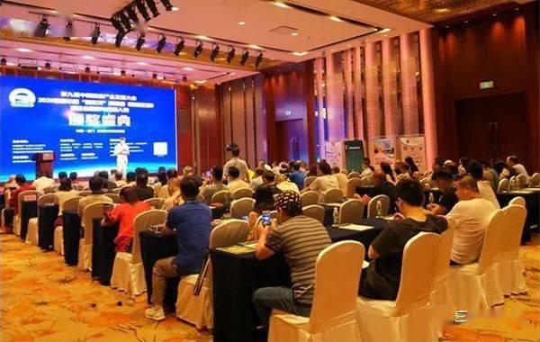 第九届中国健康产业发展大会-健康中国名优特《财经论坛》暨品牌荣耀盛典圆满落幕
