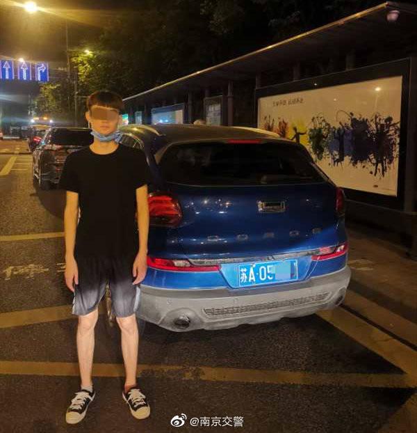 酒后约同伴赏江景 醉驾共享汽车被查获