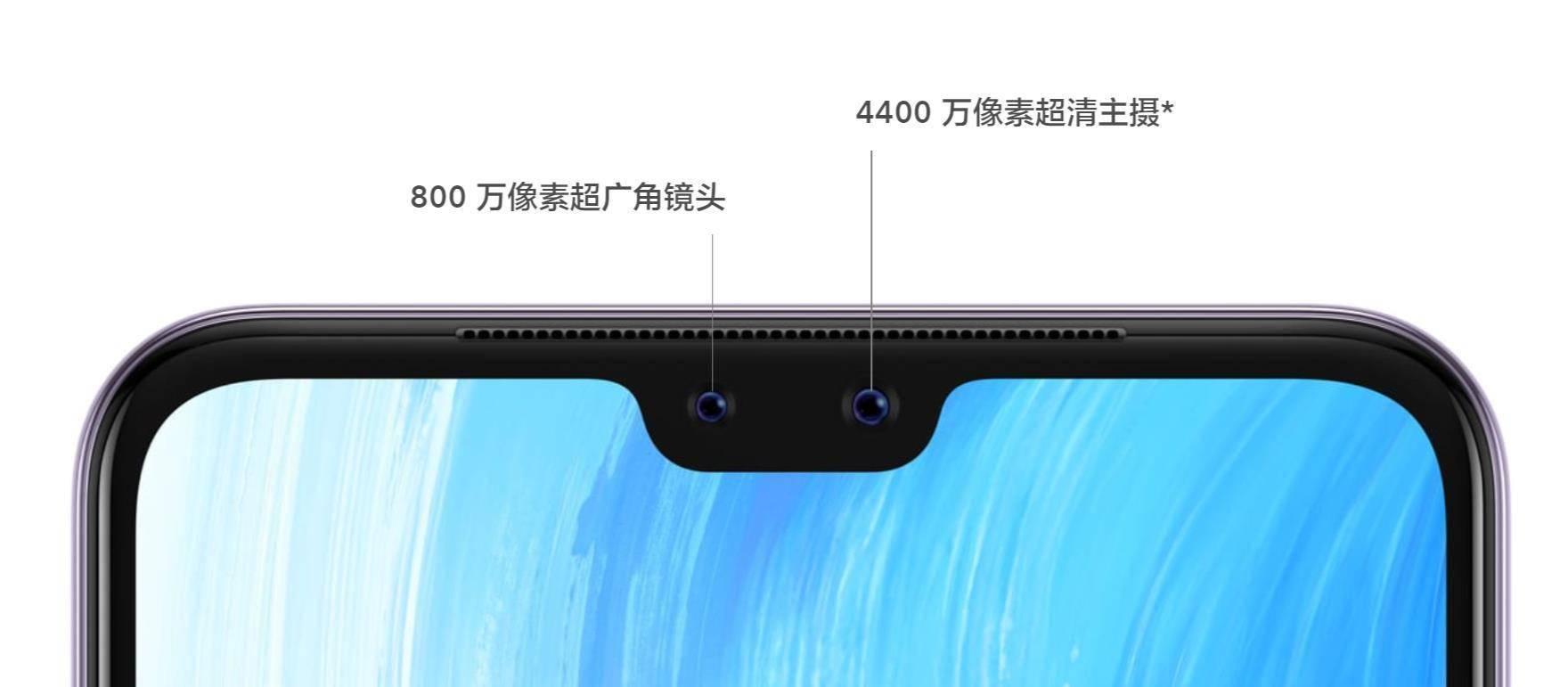 4400万像素自拍!vivo S7发布,机身厚度回归4G水准