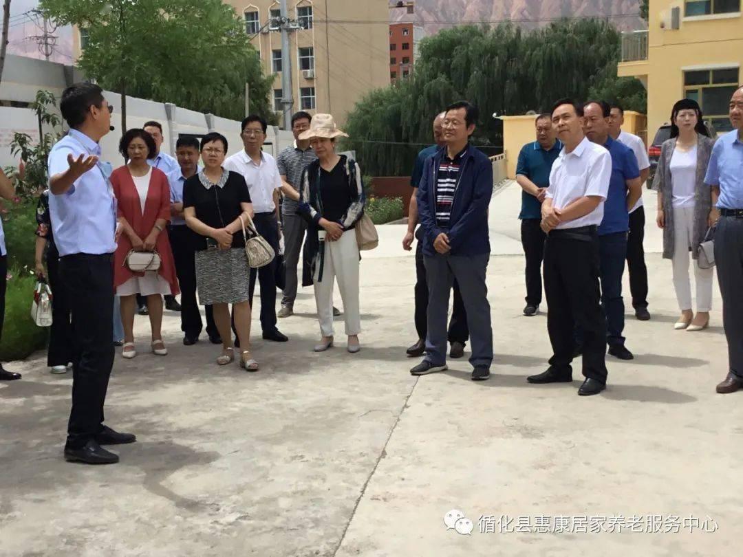 海东市政协一行领导莅临循化县惠康养老服务中心进行调研视察工作
